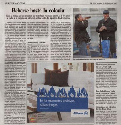 Beberse hasta la colonia. Reportaje de El País, 26 de junio de 2007