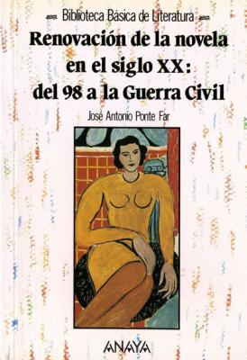 La renovación de la novela del s. XX